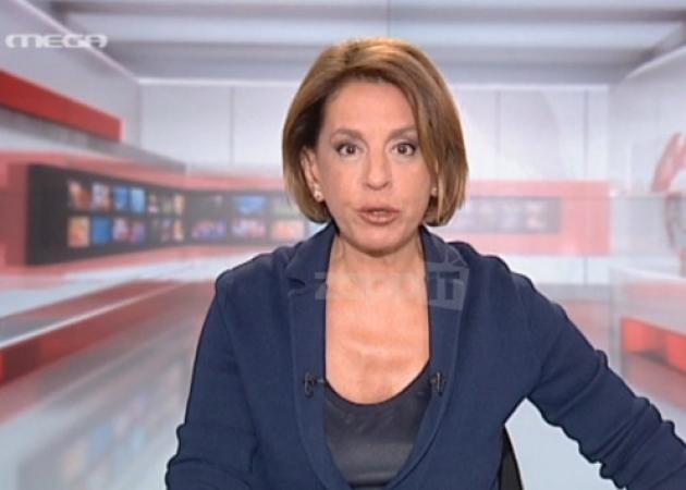 Το μακάβριο σαρδάμ της Όλγας Τρέμη στο δελτίο ειδήσεων του MEGA! | tlife.gr