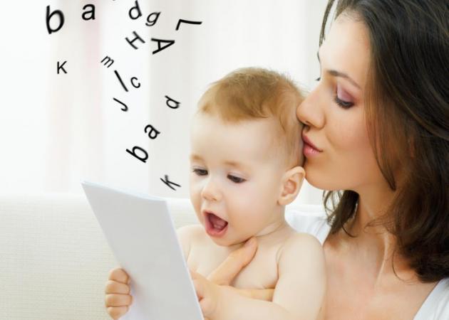 Πότε μιλάνε τα μωρά  - TLIFE a35c927fee6