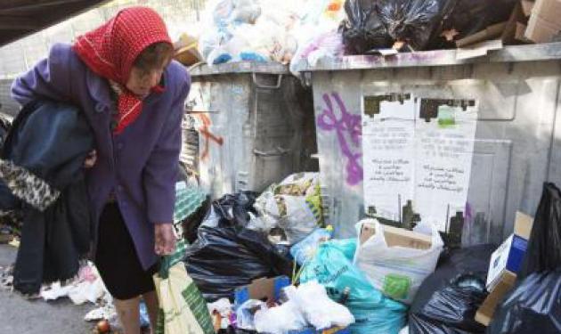 H ξαδέλφη του Ωνάση ψάχνει στα σκουπίδια! | tlife.gr