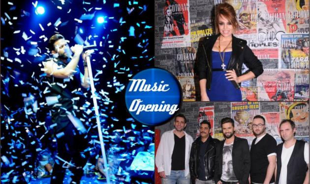Onirama και Κρυσταλλία ξεσηκώνουν μουσικά την Αθήνα! Ποιοι βρέθηκαν στην πρεμιέρα τους; Δες φωτο | tlife.gr