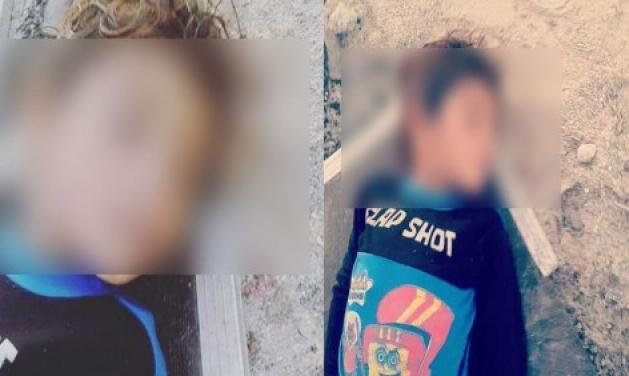 Δυστυχώς και άλλο νεκρό παιδάκι από τη Συρία βρέθηκε νεκρό