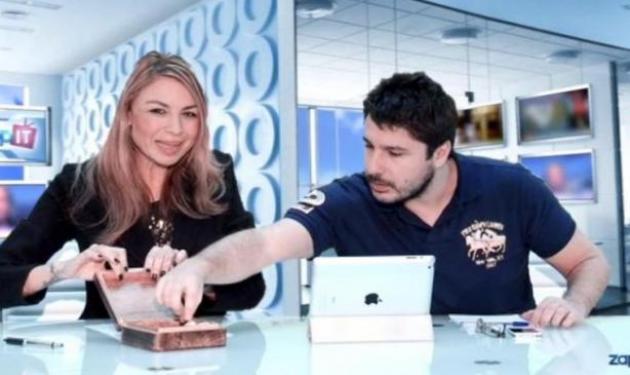 Παιδιά κουμπιά: Το «Πρωινό mou» και ο Παντελίδης! | tlife.gr