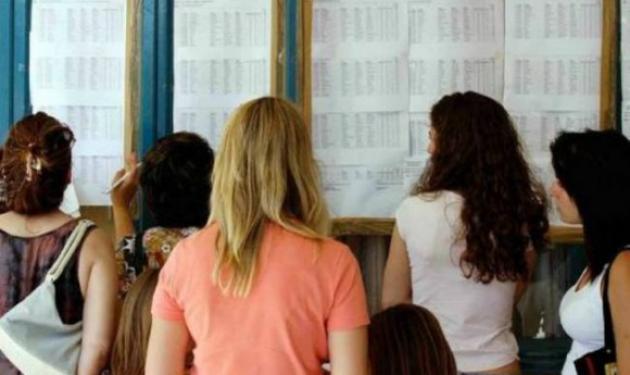 Πανελλαδικές: Έρχεται επιπλέον μάθημα και σχολές από δύο πεδία