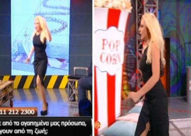 Έξαλλη η Αννίτα Πάνια: Σηκώθηκε και έφυγε από το πλατό! | tlife.gr