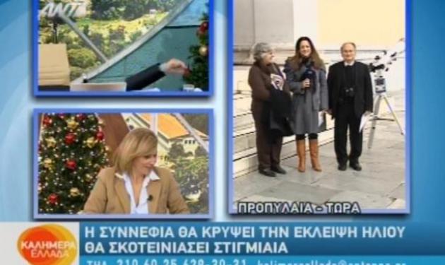 Έπεσε από την καρέκλα ο  Γ. Παπαδάκης στον αέρα! Δες το βίντεο | tlife.gr