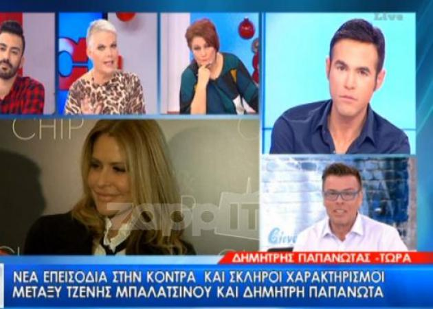 Παπανώτας για Μπαλατσινού: «Δεν έχω ξαναδεί τέτοιου είδους ομοφοβική και σεξιστική επίθεση κατά συναδέλφου»   tlife.gr