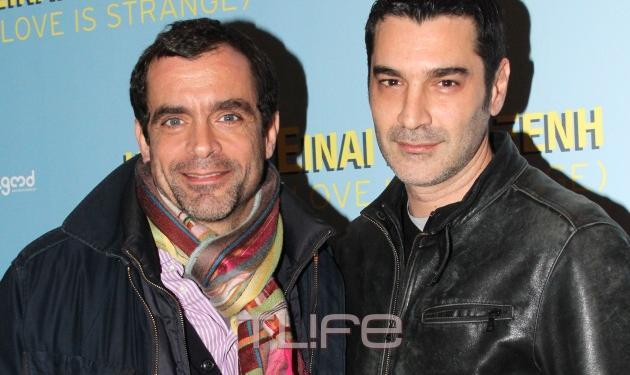 Όταν οι… διάσημοι πηγαίνουν σινεμά! Φωτογραφίες | tlife.gr