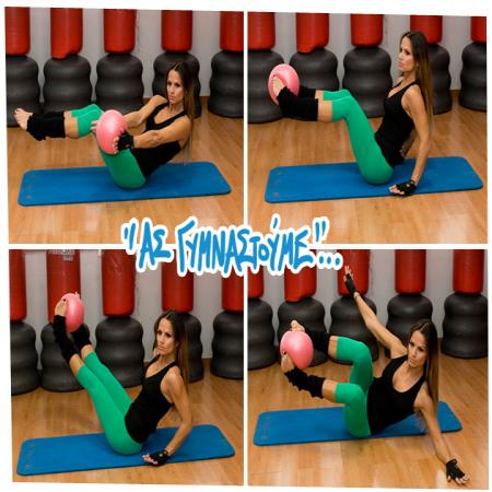 1 | Γύμνασε την κοιλιά! Η Σόφη Πασχάλη έχει τις ασκήσεις για επίπεδη κοιλιά