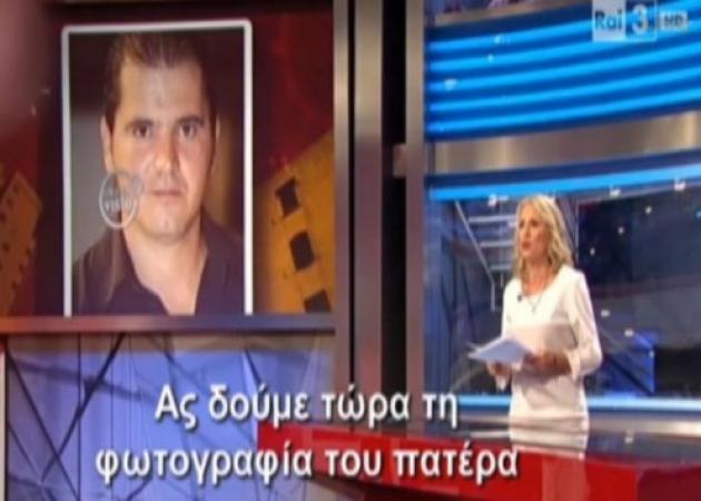 Ίσως να πήγε τον μικρό Φοίβο στην Ιταλία ο πατέρας του – Έγινε εκπομπή στην ιταλική τηλεόραση για την υπόθεση