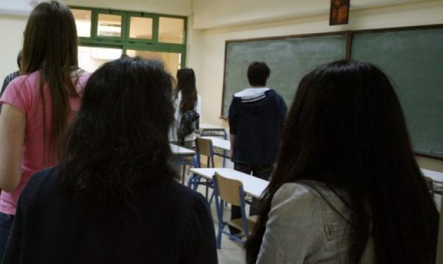 Πάτρα: Καθηγητής έκοψε τις φλέβες του μπροστά στους μαθητές του