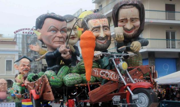 Ξεκινά απόψε το πατρινό καρναβάλι! | tlife.gr