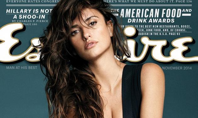 Penelope Cruz: Ψηφίστηκε ως η πιο σέξι γυναίκα από το περιοδικό Esquire! | tlife.gr