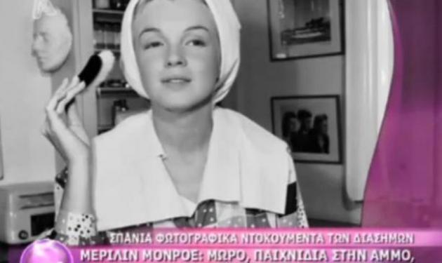 Σπάνια φωτογραφικά ντοκουμέντα των διασήμων! | tlife.gr