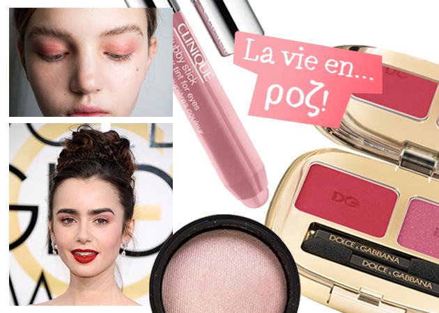 Ροζ σκιά: 7 τρόποι να φορέσεις το απόλυτο χρώμα γι'αυτή την άνοιξη. Plus: αυτές είναι η αγαπημένες μας | tlife.gr