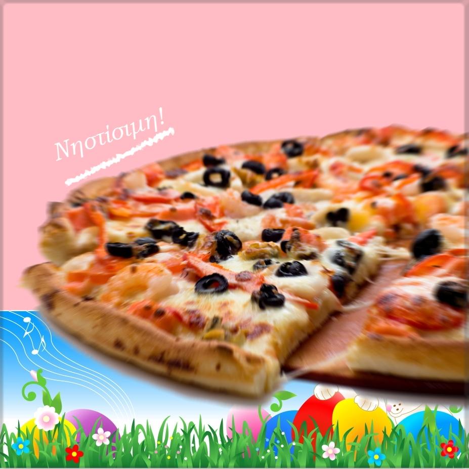 Pizza με θαλασσινά