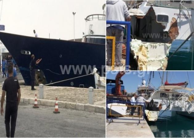 Δες το πλοίο που… βγήκε στη στεριά στην Πάρο! Εικόνες από το ναυτικό ατύχημα – Βίντεο | tlife.gr