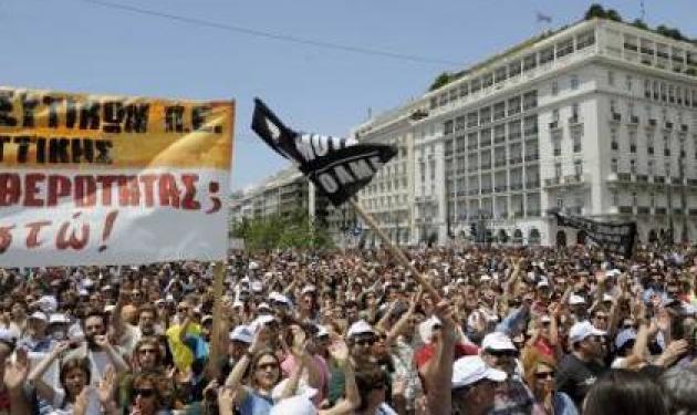Συλλαλητήριο ΓΣΕΕ-ΑΔΕΔΥ με ομπρέλες! | tlife.gr