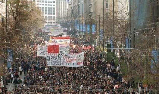 Παραλύει αύριο η χώρα λόγω απεργίας! | tlife.gr