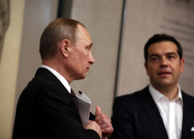 «Βόμβα» στο βιβλίο του Ολάντ! «Πούτιν: Η Ελλάδα μας ζήτησε να τυπώσουμε δραχμές στη Ρωσία»! | tlife.gr