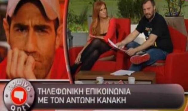 Τι είπε ο Αντώνης Κανάκης στη «Figaro» ; | tlife.gr