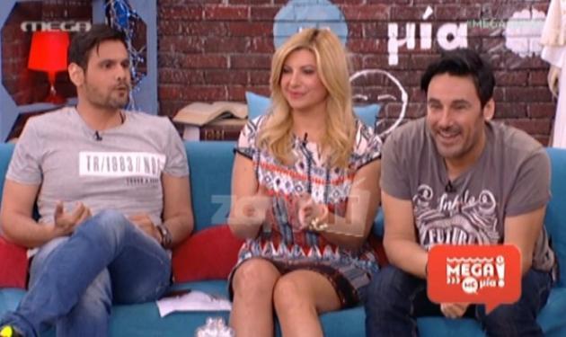 Έλληνας παρουσιαστής παράτησε την εκπομπή κι έφυγε για να κάνει πρόταση γάμου!   tlife.gr