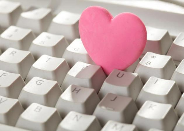 αστεία πρωτοσέλιδα για dating ιστοσελίδες