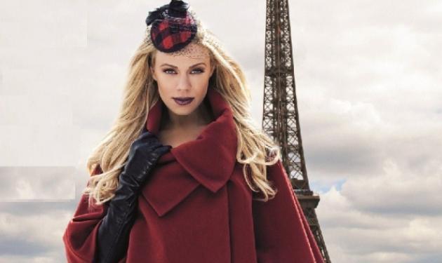 Η φωτογράφιση της Ζέτας Μακρυπούλια στο ερωτικό Παρίσι! | tlife.gr