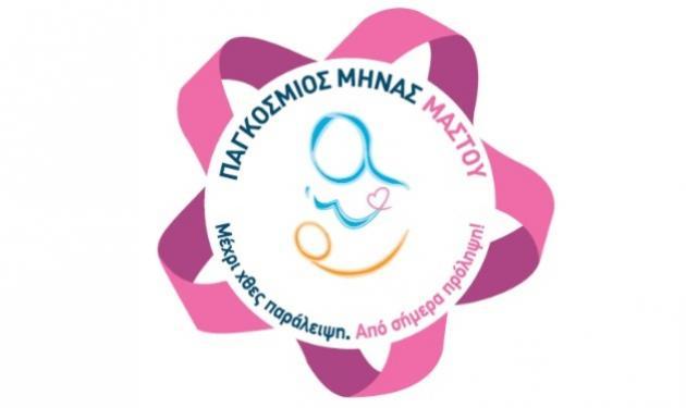 Οι 50 νικήτριες για την ψηφιακή μαστογραφία στην κλινική Ρέα | tlife.gr