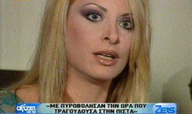 Β. Ρήγα στην Τατιάνα: Με πυροβόλησαν ενώ τραγουδούσα!   tlife.gr