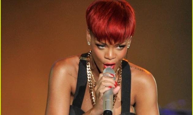 Ποιο είναι το νέο look της Rihanna; | tlife.gr