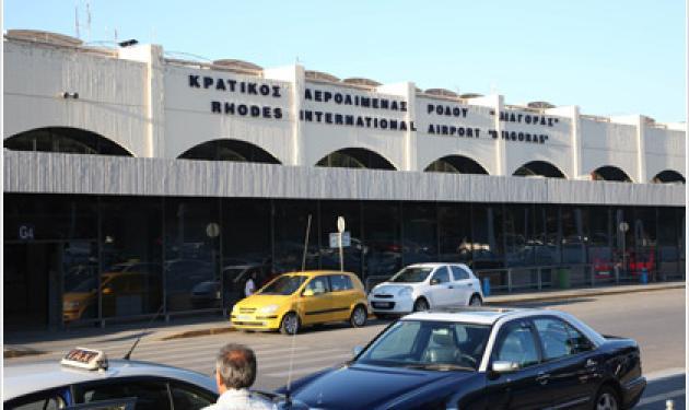 Ρόδος: Λιποθύμησαν τουρίστες γιατί δεν λειτουργούσαν τα air condition στο αεροδρόμιο!