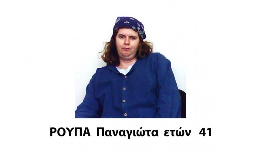 Ηγέτης του Επαναστατικού Αγώνα ο Μαζιώτης | tlife.gr