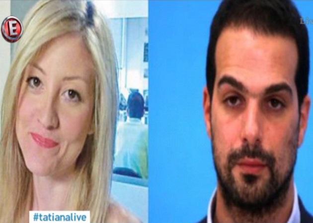 Ράνια Τζίμα – Γαβριήλ Σακελλαρίδης: Η ιστορία του αναπάντεχου έρωτα, η εγκυμοσύνη και η συγκατοίκηση! Βίντεο