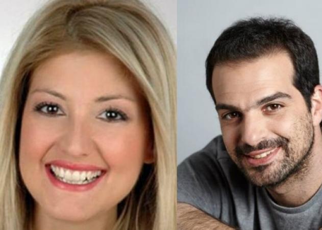 Γαβριήλ Σακελλαρίδης – Ράνια Τζίμα: Παντρεύονται σύντομα λόγω εγκυμοσύνης!