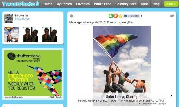Το μήνυμα του Σάκη για το «Guy Pride»! | tlife.gr