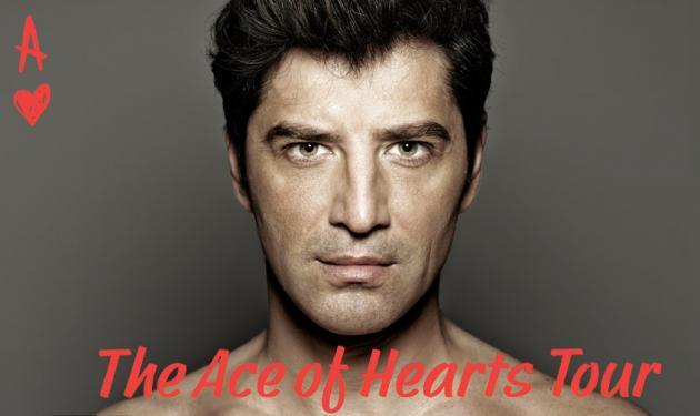 Σάκης Ρουβάς: Μία πρώτη γεύση για το The Ace Of Hearts Tour