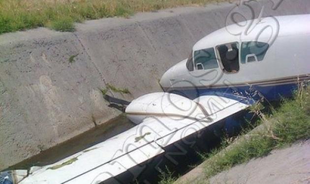 Σάμος: Τρόμος στην απογείωση για αεροσκάφος – Ο πιλότος έχασε τον έλεγχο και το έριξε
