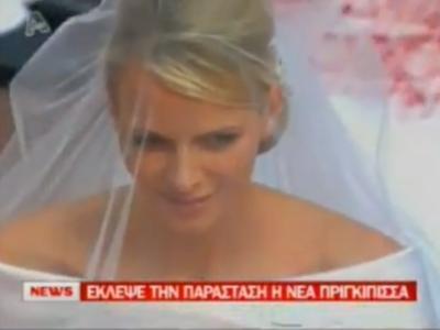 O γάμος του πρίγκιπα Αλβέρτου και της Σαρλίν στο Μονακό!