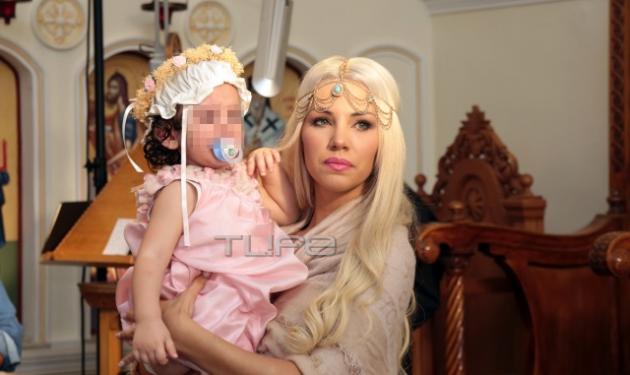 Σάσα Μπάστα: Έγινε νονά! Φωτογραφίες από τη βάφτιση | tlife.gr