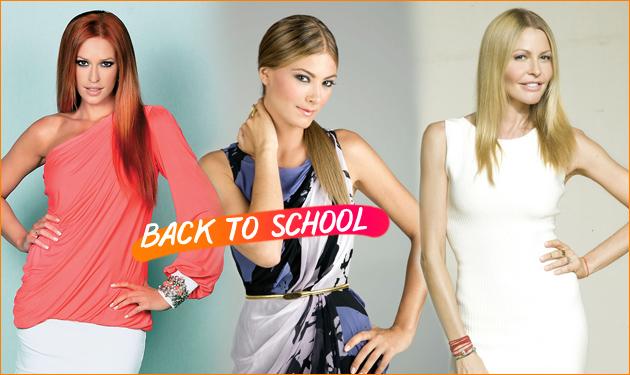 Οι διάσημες μαμάδες υποδέχτηκαν τη νέα σχολική χρονιά μαζί με τα παιδιά τους! | tlife.gr