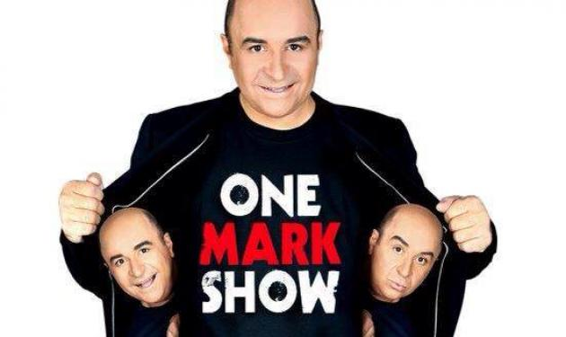 """Οι νικητές για τις διπλές προσκλήσεις για το """"One Mark Show"""" με τον Μάρκο Σεφερλή!   tlife.gr"""