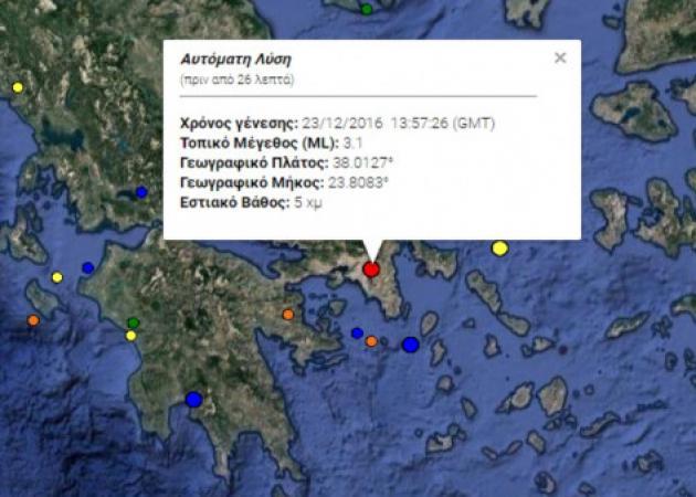 Σεισμός ταρακούνησε την Αθήνα   tlife.gr