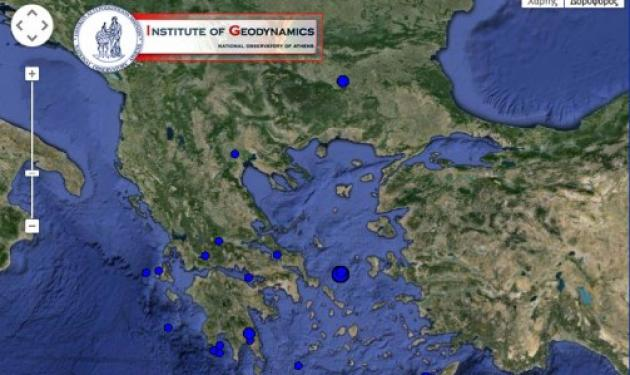 Ισχυρός σεισμός 4,8 Ρίχτερ ανοιχτά της Άνδρου – Έγινε αισθητός στην Αττική