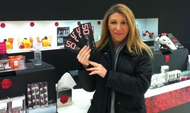 Η τρίτη νικήτρια του διαγωνισμού Sephora παρέλαβε την δωροεπιταγή της! | tlife.gr