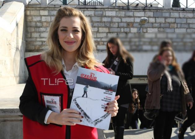 Οι Έλληνες celebrities βγήκαν στους δρόμους για να… μοιράσουν περιοδικά! | tlife.gr
