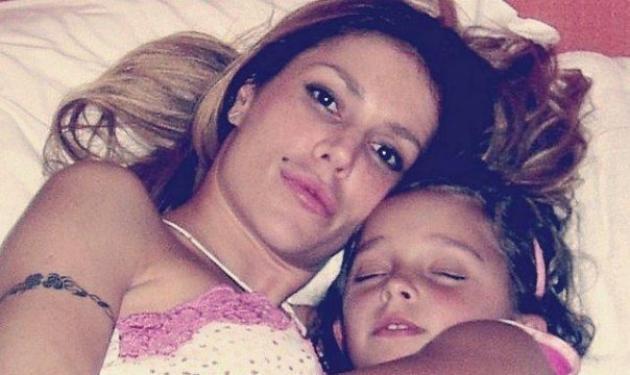 Αυτοκτόνησε η πρώην σύντροφος του άντρα της Α. Ωνάση!