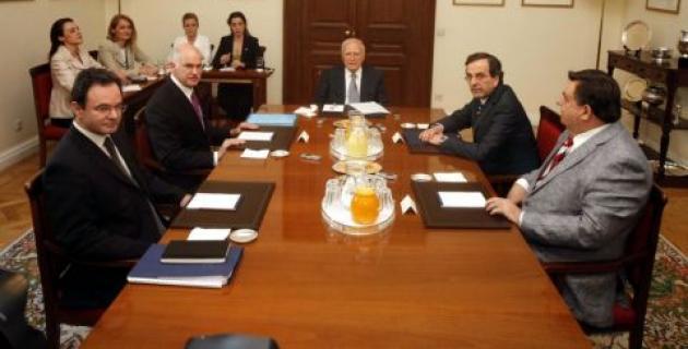 Tελείωσε η σύσκεψη των πολιτικών αρχηγών | tlife.gr