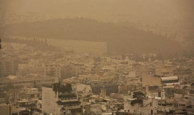 Ζέστη κι επικίνδυνη σκόνη από τη Σαχάρα. | tlife.gr