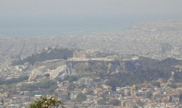 Βρέθηκε αρσενικό στον ουρανό της Αθήνας!   tlife.gr