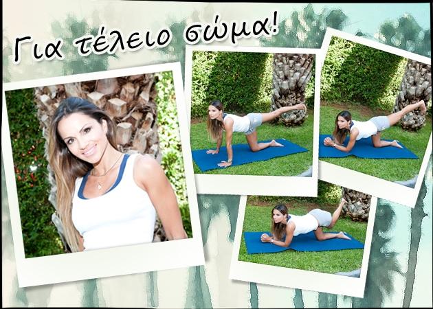 Φόρα και πάλι το σορτσάκι σου! Η Σόφη Πασχάλη έχει τις ασκήσεις για τέλειους γλουτούς   tlife.gr